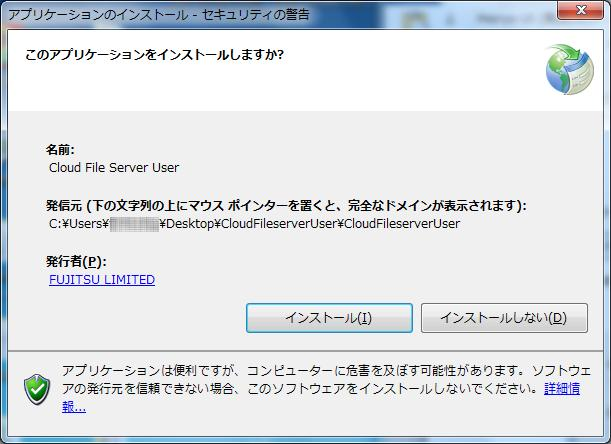 CloudFileserverUser