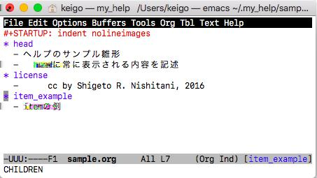"2.3 help sample help help new > my_help new sample ""/Users/keigo/.my_help/sample.org"" ""/Users/keigo/.rbenv/versions/2."