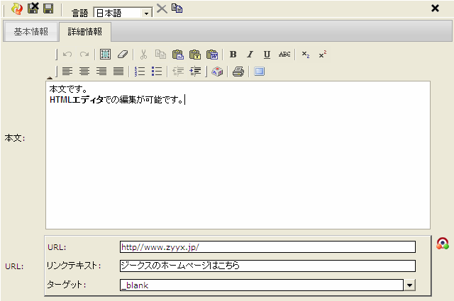 "<xsd:appinfo> <resourcebundle name=""jp.zyyx.opencms.sample."
