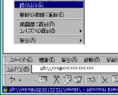 HTML WEB Netscape IE