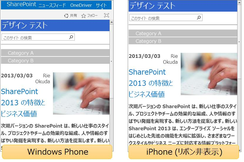 http:// ペ ー ジ URL/?DeviceChannel=WindowsPhone もし く は http:// ペ ー ジ URL/?