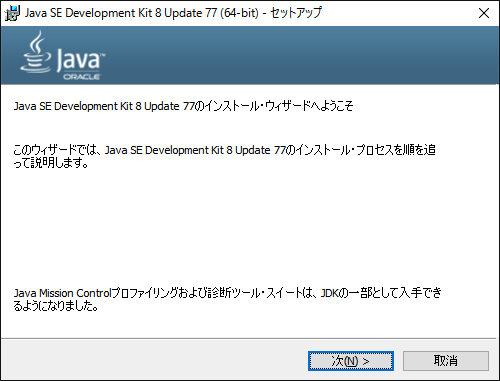 1 JDK 1.2 1.2 1.2.1 Windows JDK 1.