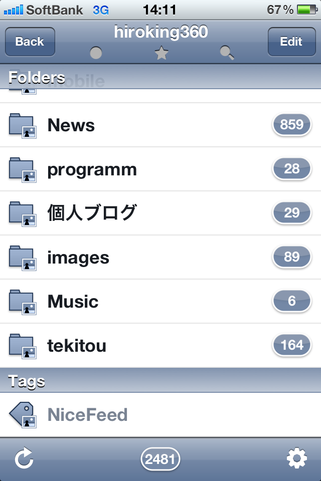 14 Web Google Reader iphone4