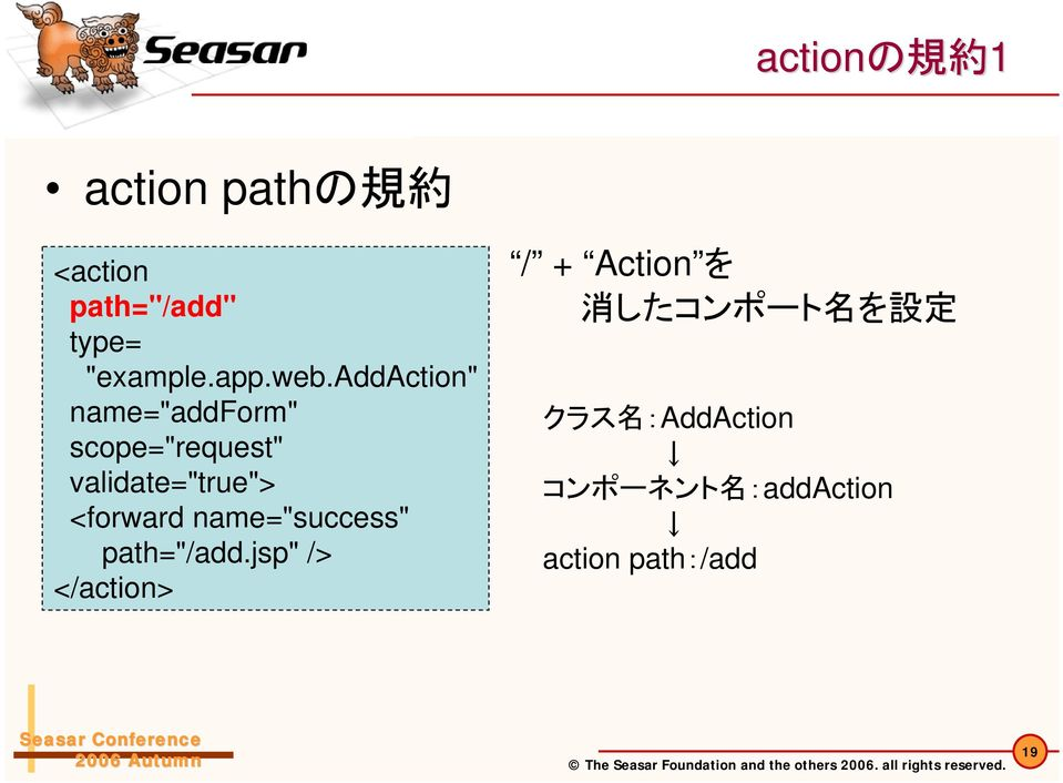 "addaction"" name=""addform"" scope=""request"" validate=""true""> <forward"