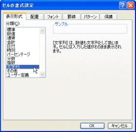 stat-excel-12.tex (2009 12 8 ) 2 -countif Excel 22 http://software.ssri.co.jp/statweb2/ 1.
