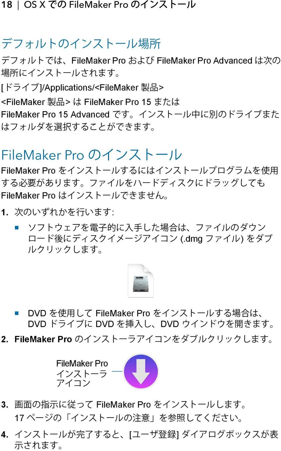 15 Advanced FileMaker Pro FileMaker Pro FileMaker Pro 1. : 1 (.