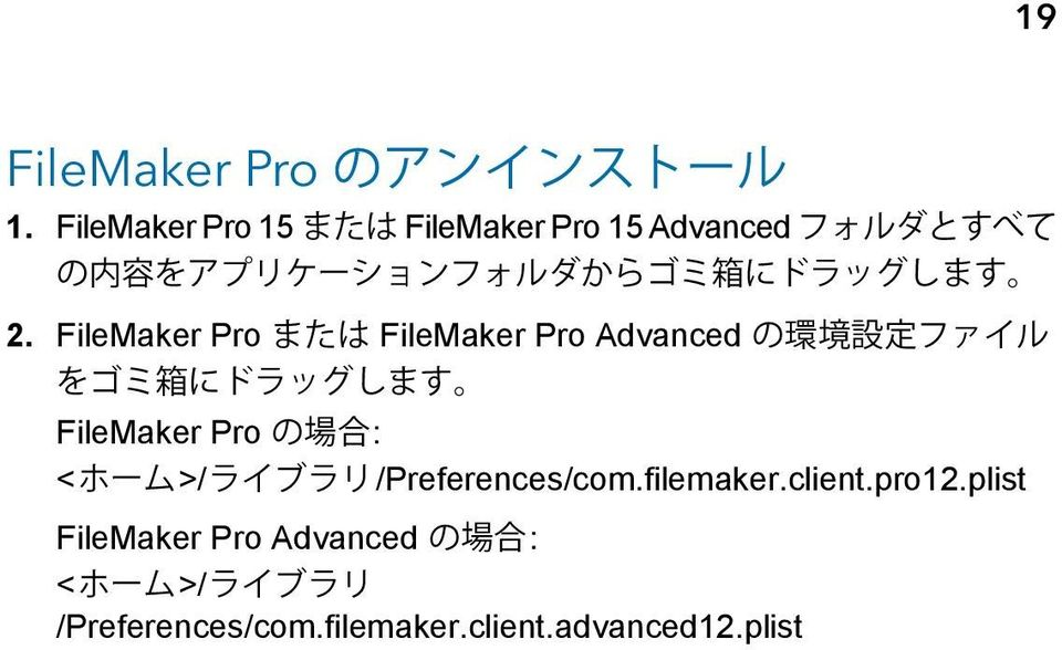 FileMaker Pro FileMaker Pro Advanced FileMaker Pro : < >/