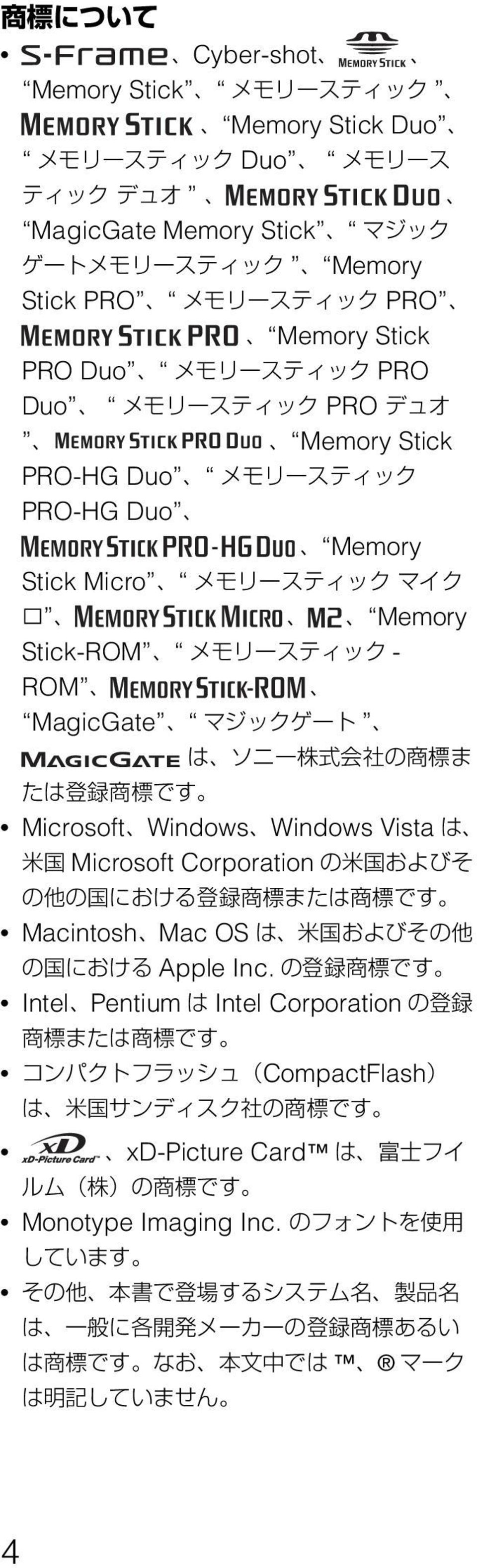 Stick-ROM - ROM MagicGate Microsoft Windows Windows Vista Microsoft Corporation Macintosh Mac