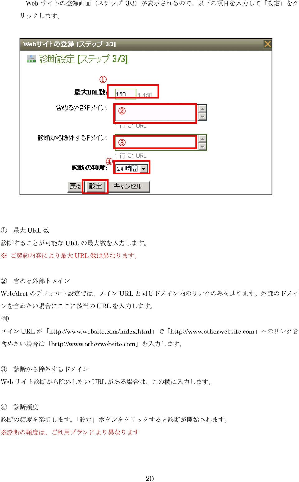 URL が http://www.website.com/index.html で http://www.otherwebsite.