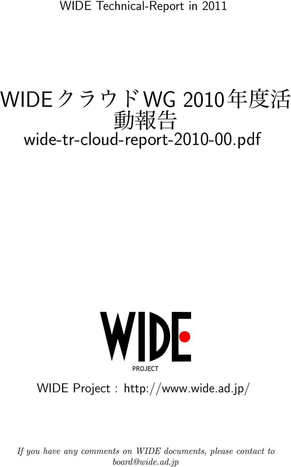 pdf WIDE Project : http://www.wide.ad.