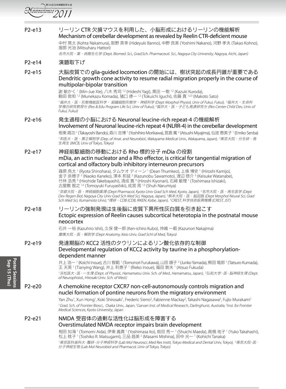 Top   biomedical engineer resume samples