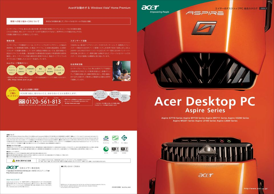 Acer, the Acer logo, and are registered trademarks of Acer Inc.