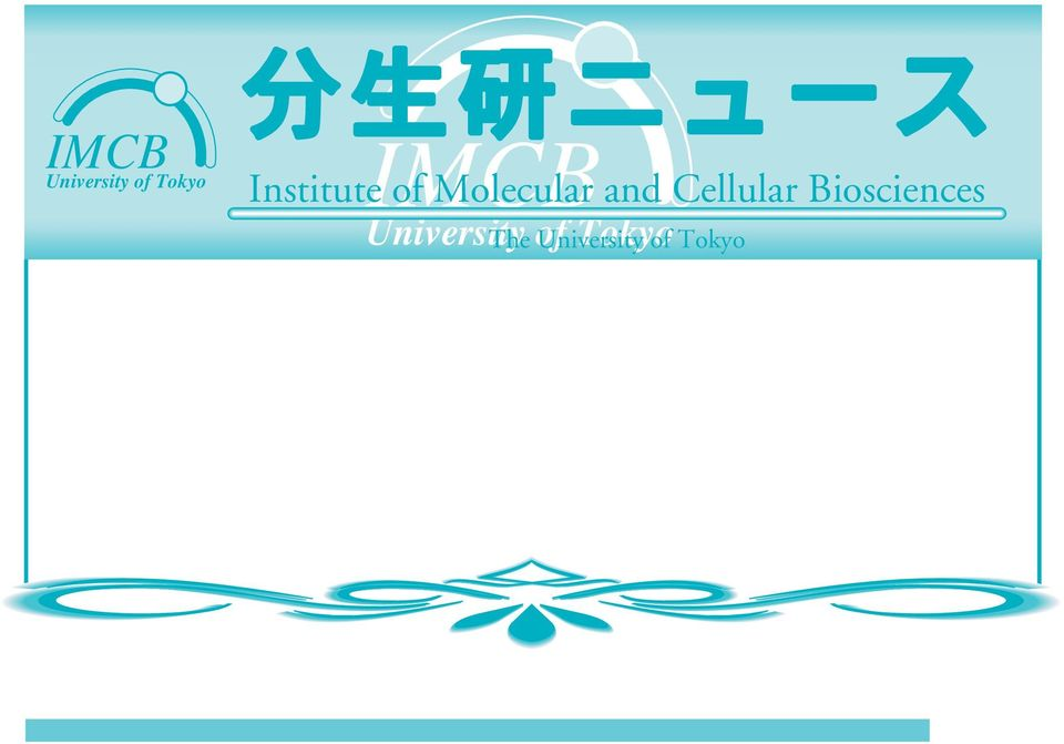 Cellular Biosciences