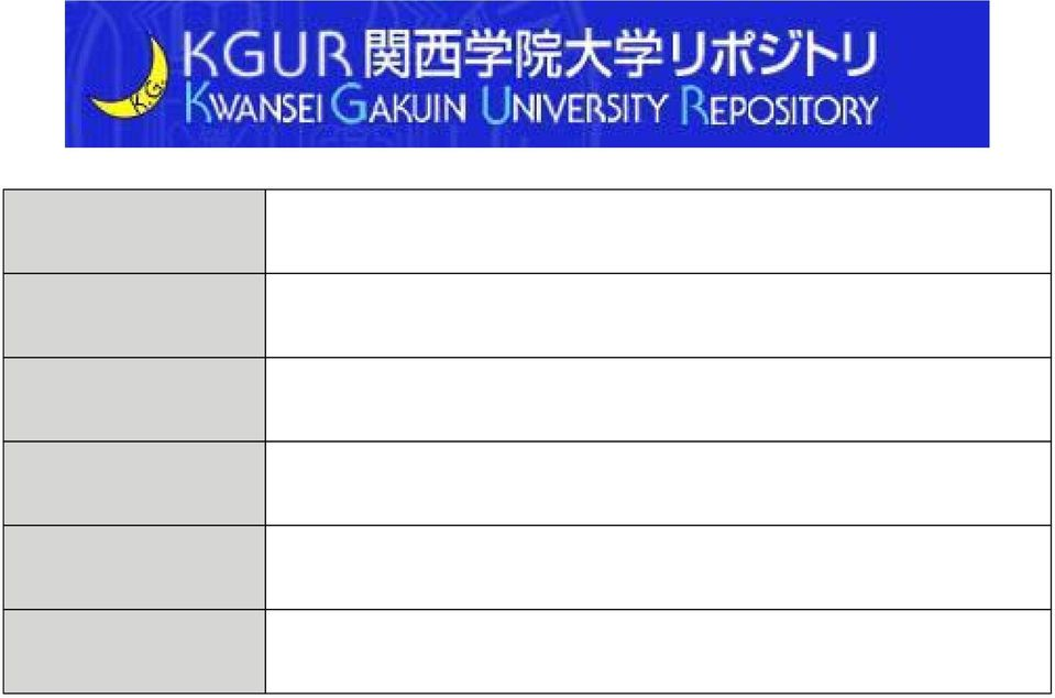 Kwansei Gakuin Universi rights studies, 15: 1-17 Issue Date 2011-03-31