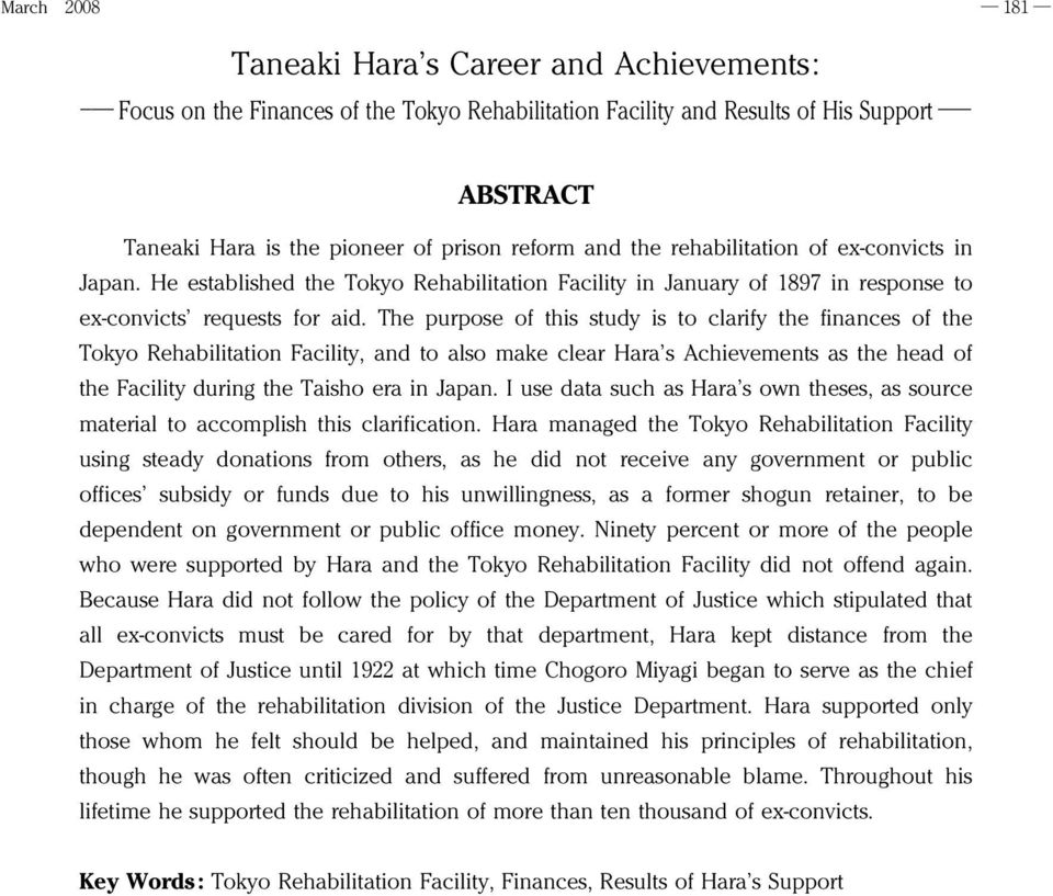 The purpose of this study is to clarify the finances of the Tokyo Rehabilitation Facility, and to also make clear Hara s Achievements as the head of the Facility during the Taisho era in Japan.