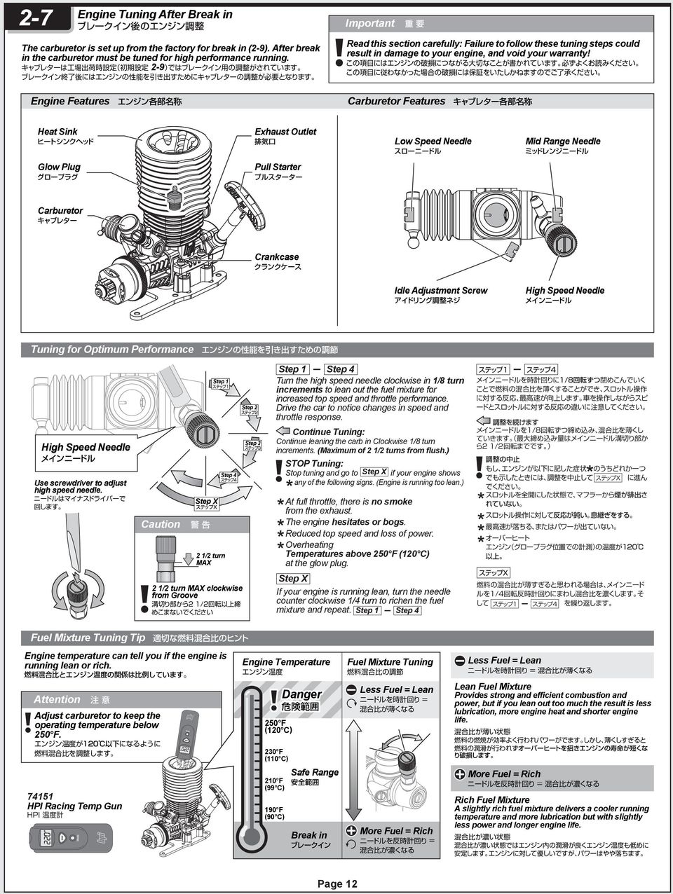 Carburetor Features Heat Sink Exhaust Outlet Low Speed Needle Mid Range Needle Glow Plug Pull Starter Carburetor Crankcase Idle Adjustment Screw High Speed Needle Tuning for Optimum Performance High