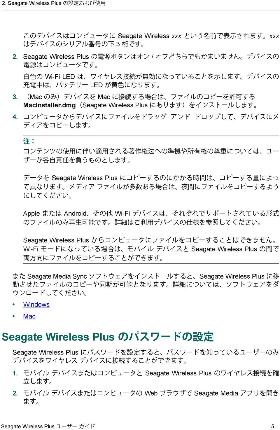 Seagate Wireless Plus Apple Android Wi-Fi Seagate Wireless Plus Wi-Fi Seagate Wireless Plus Seagate