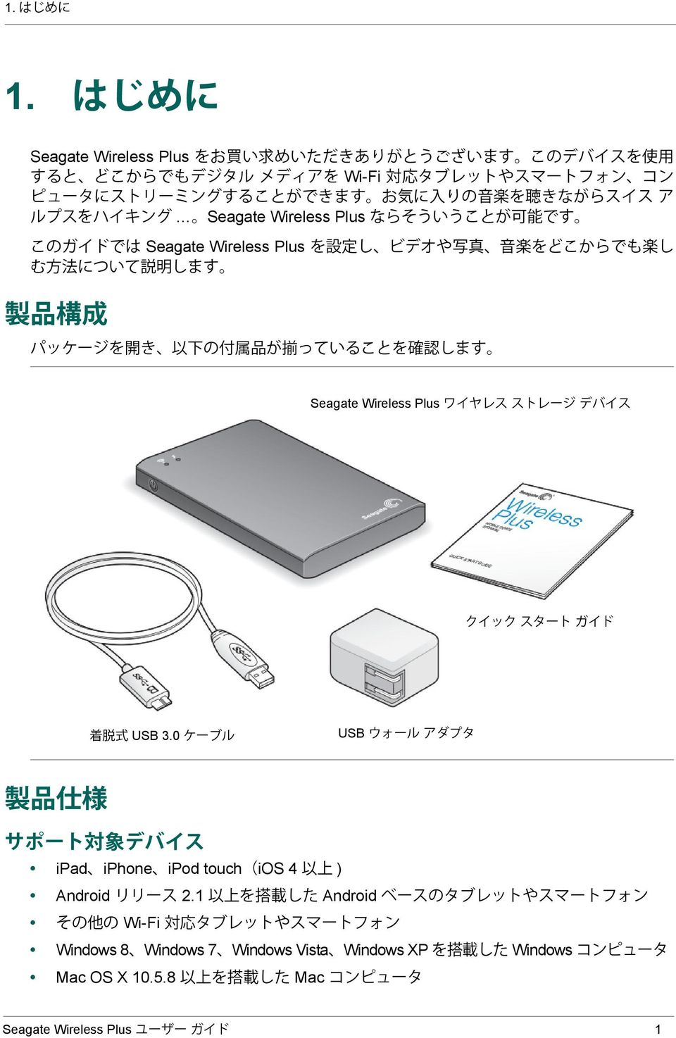 0 USB ipad iphone ipod touch ios 4 ) Android 2.