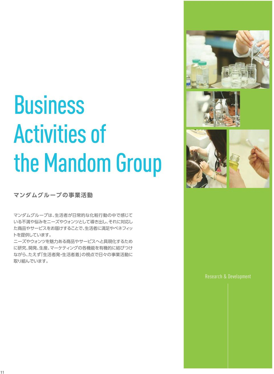 the Mandom Group