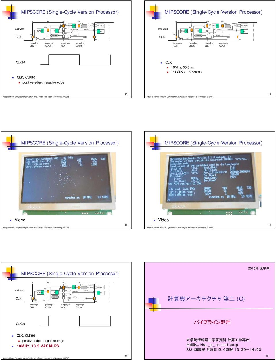 889 ns, 90 positive edge, negative edge 13 14 Video 15 Video 16 2010 年 後 学 期 load word 0 90 180 270 ICACHE n I_IN 90 decode ExA rrs rrt ExTPC