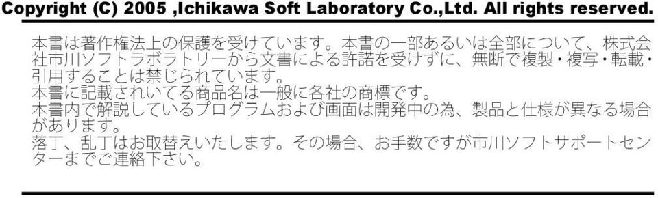 Laboratory Co.,Ltd.