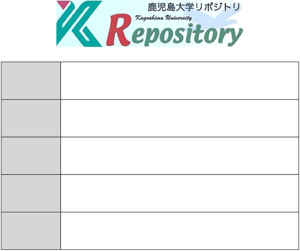science reports of Kagoshima University, 65 Issue Date