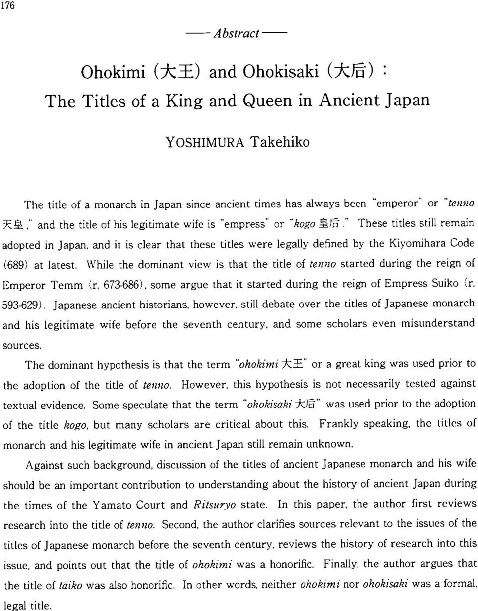 and it is clear that these titles were legally defined by the Kiyomihara Code (689) at latest, While the dominant view is that the title of telllzo started during the reign of Emperor Temm (r.