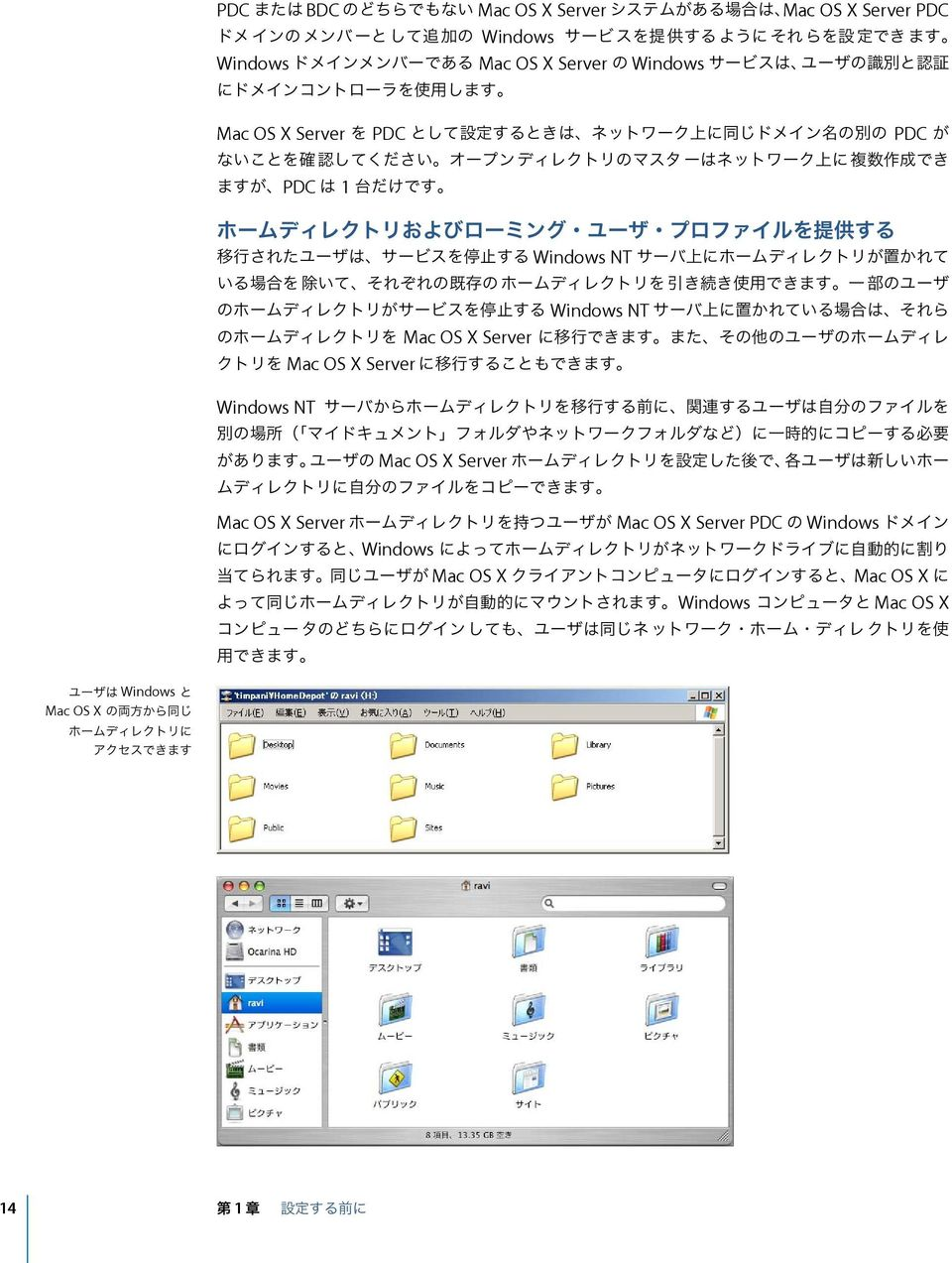Mac OS X Server Windows NT Mac OS X Server Mac OS X Server Mac OS X Server