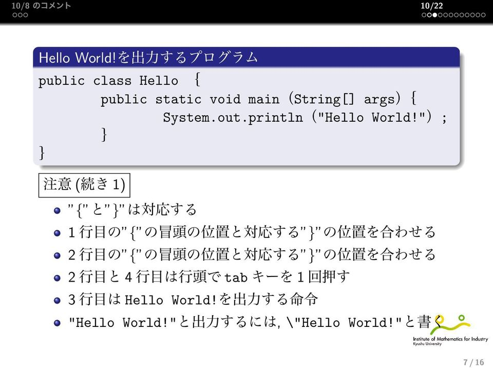 "String[] args System.out.println ""Hello World!"