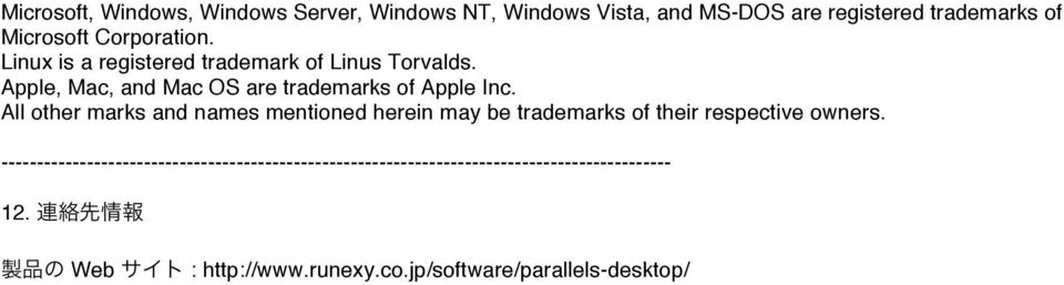 Apple, Mac, and Mac OS are trademarks of Apple Inc.