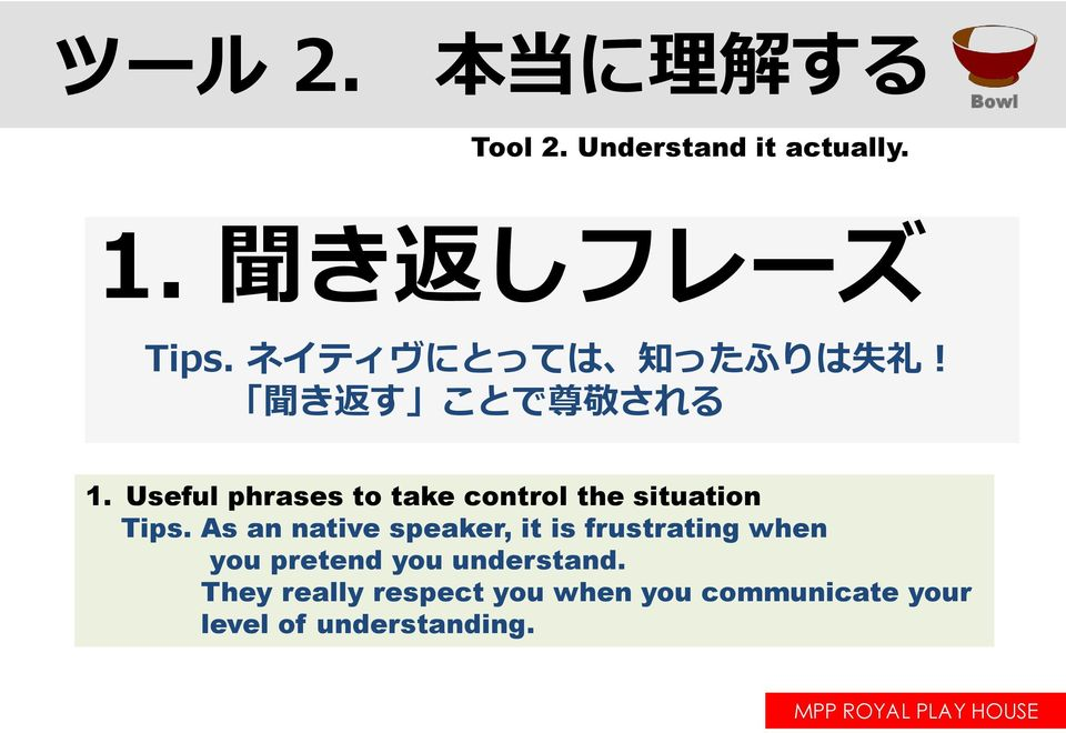 Useful phrases to take control the situation Tips.