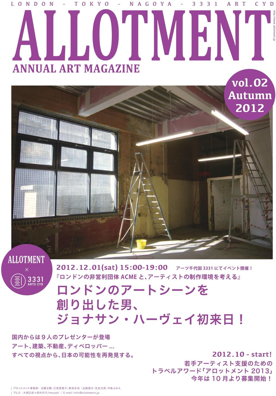 vol.02 Autumn 2012