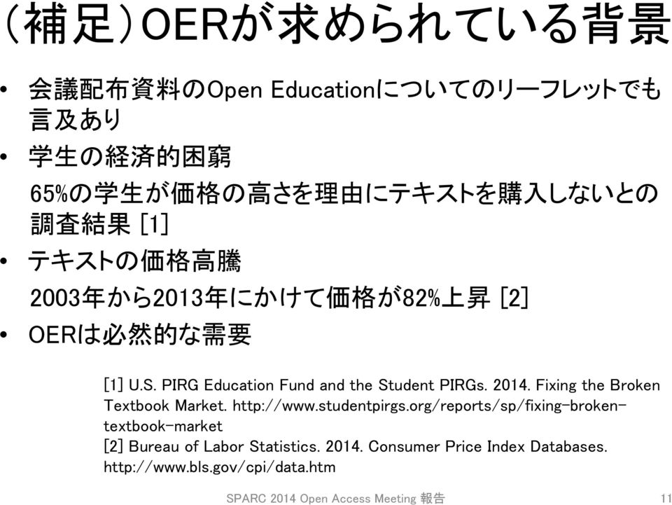 PIRG Education Fund and the Student PIRGs. 2014. Fixing the Broken Textbook Market. http://www.studentpirgs.