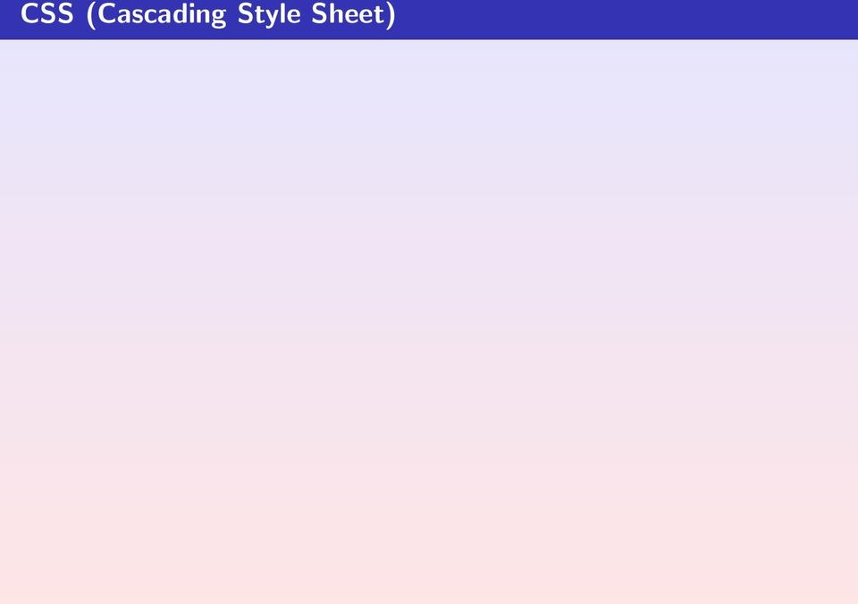 "css""/> 2 ( ): <style type=""text/css"">."