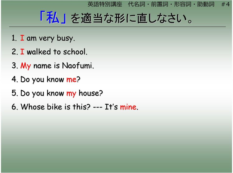Do you know me? 5. Do you know my house? 6.
