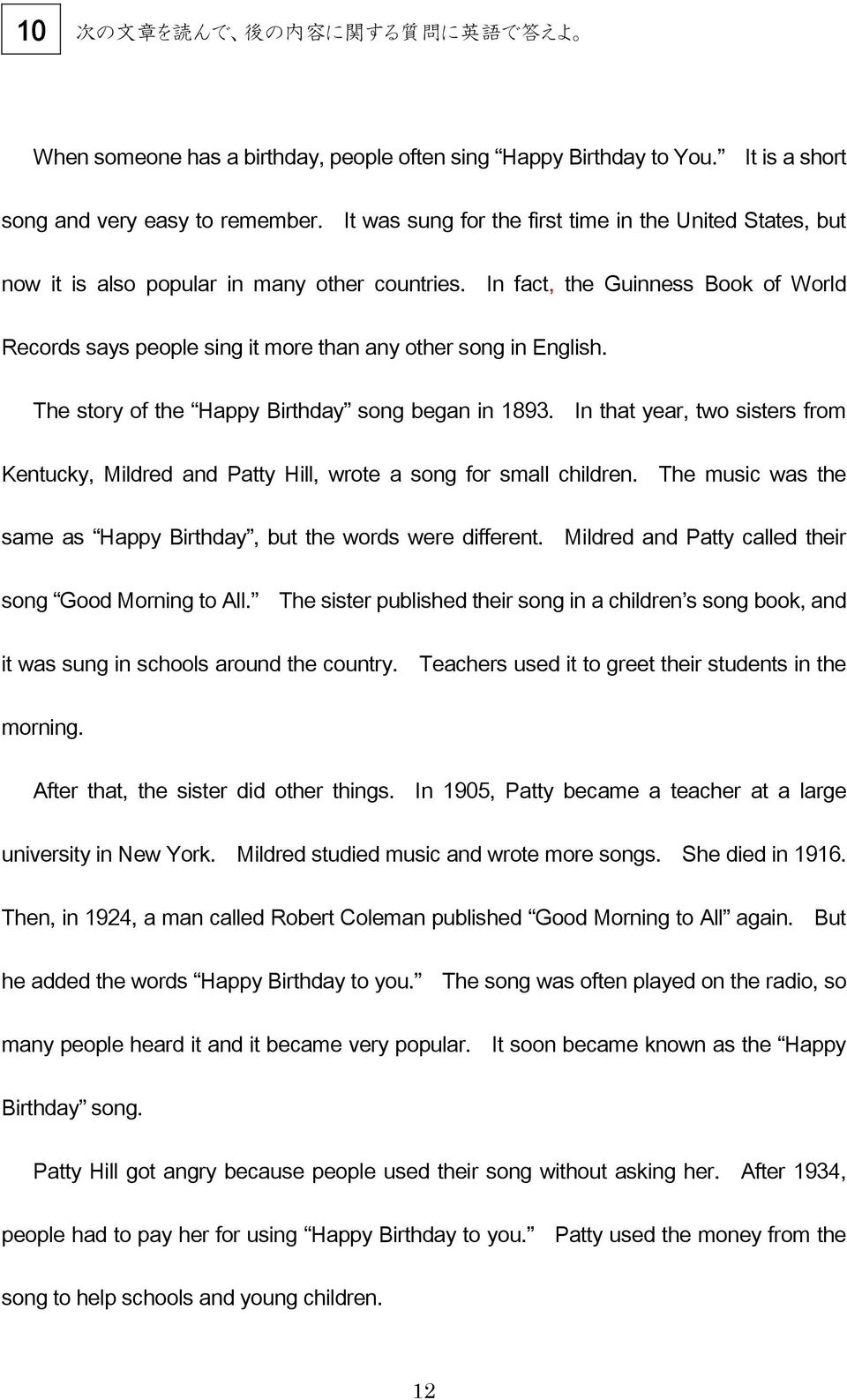 In fact, the Guinness Book of World Records says people sing it more than any other song in English. The story of the Happy Birthday song began in 1893.