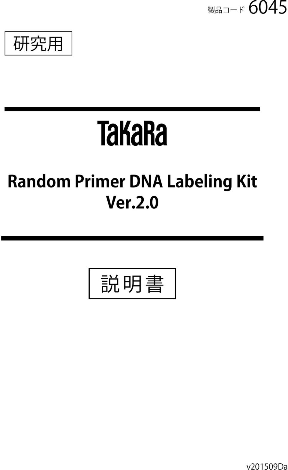 Labeling Kit