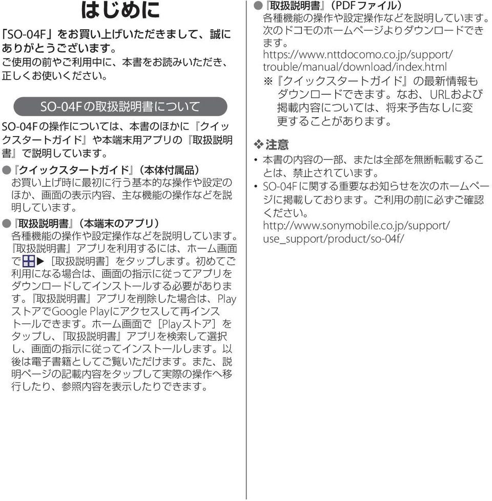 o.co.jp/support/ trouble/manual/download/index.