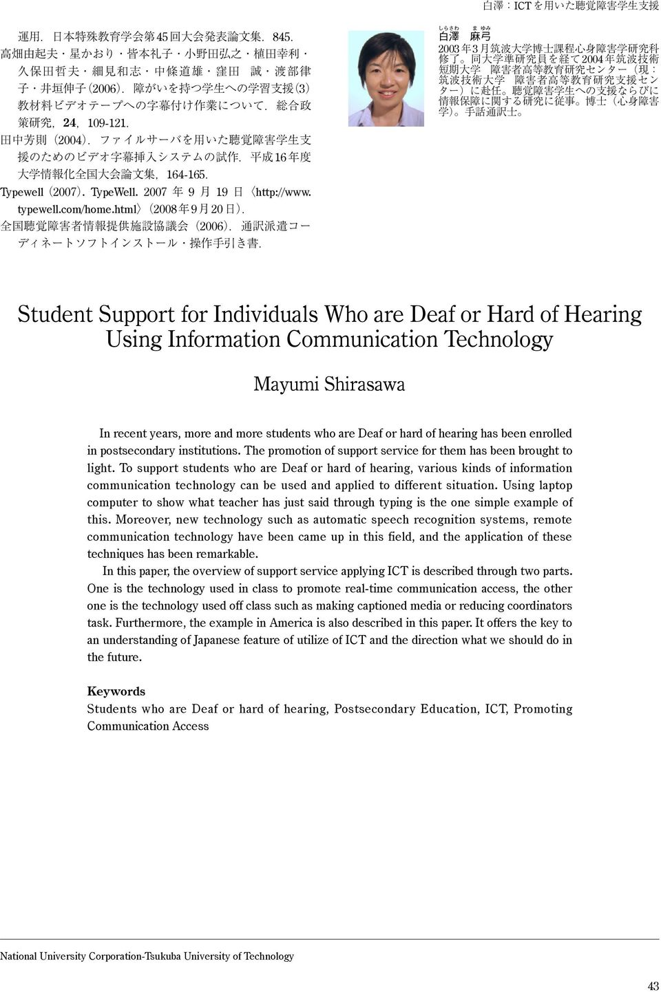 are Deaf or hard of hearing has been enrolled in postsecondary institutions. The promotion of support service for them has been brought to light.