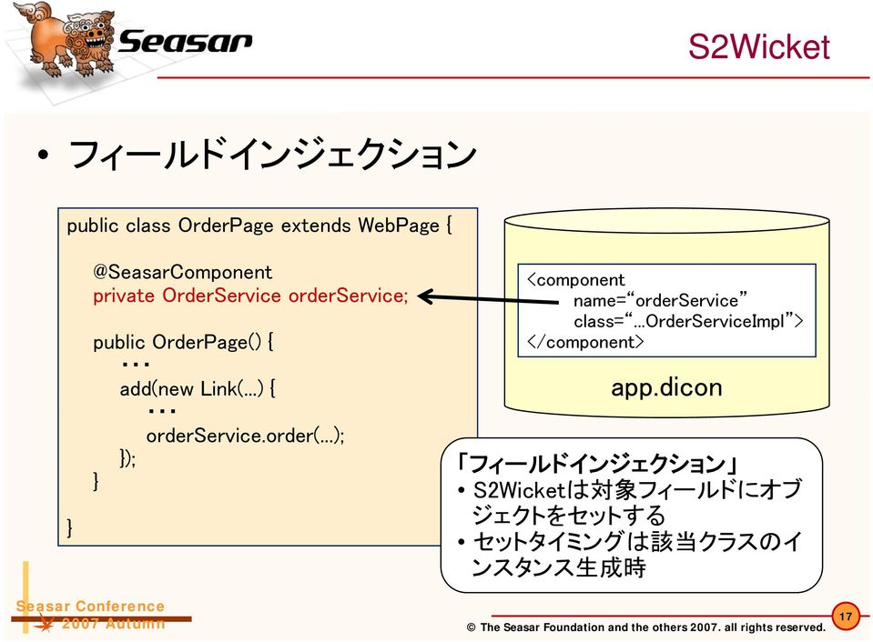 order(...); }); } <component name= orderservice class=.