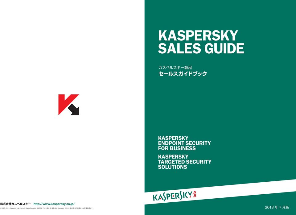 KSPERSKY TRGETED SECURITY
