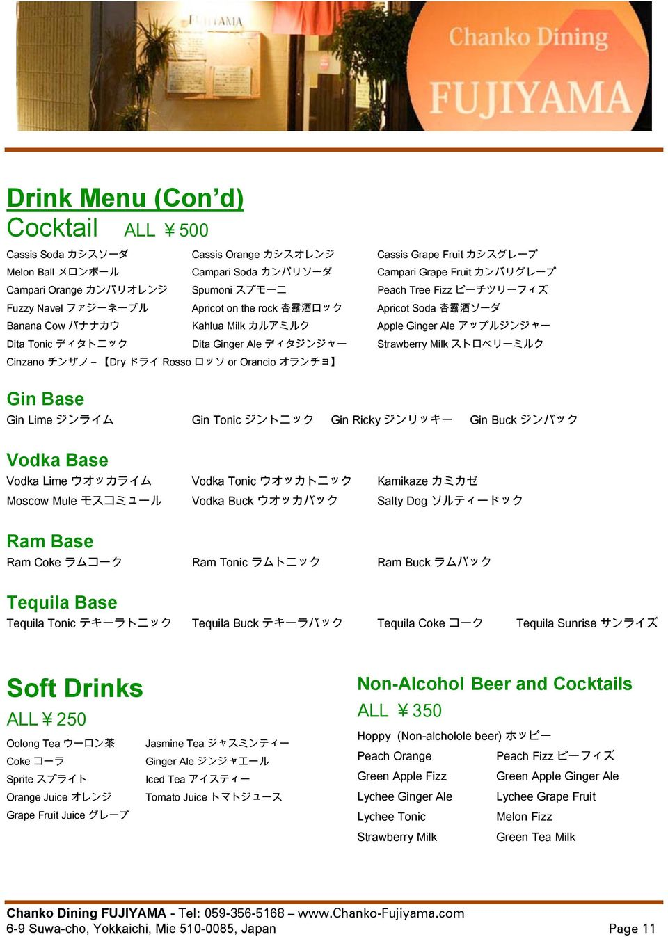 Drinks Non-Alcohol Beer and Cocktails 6-9