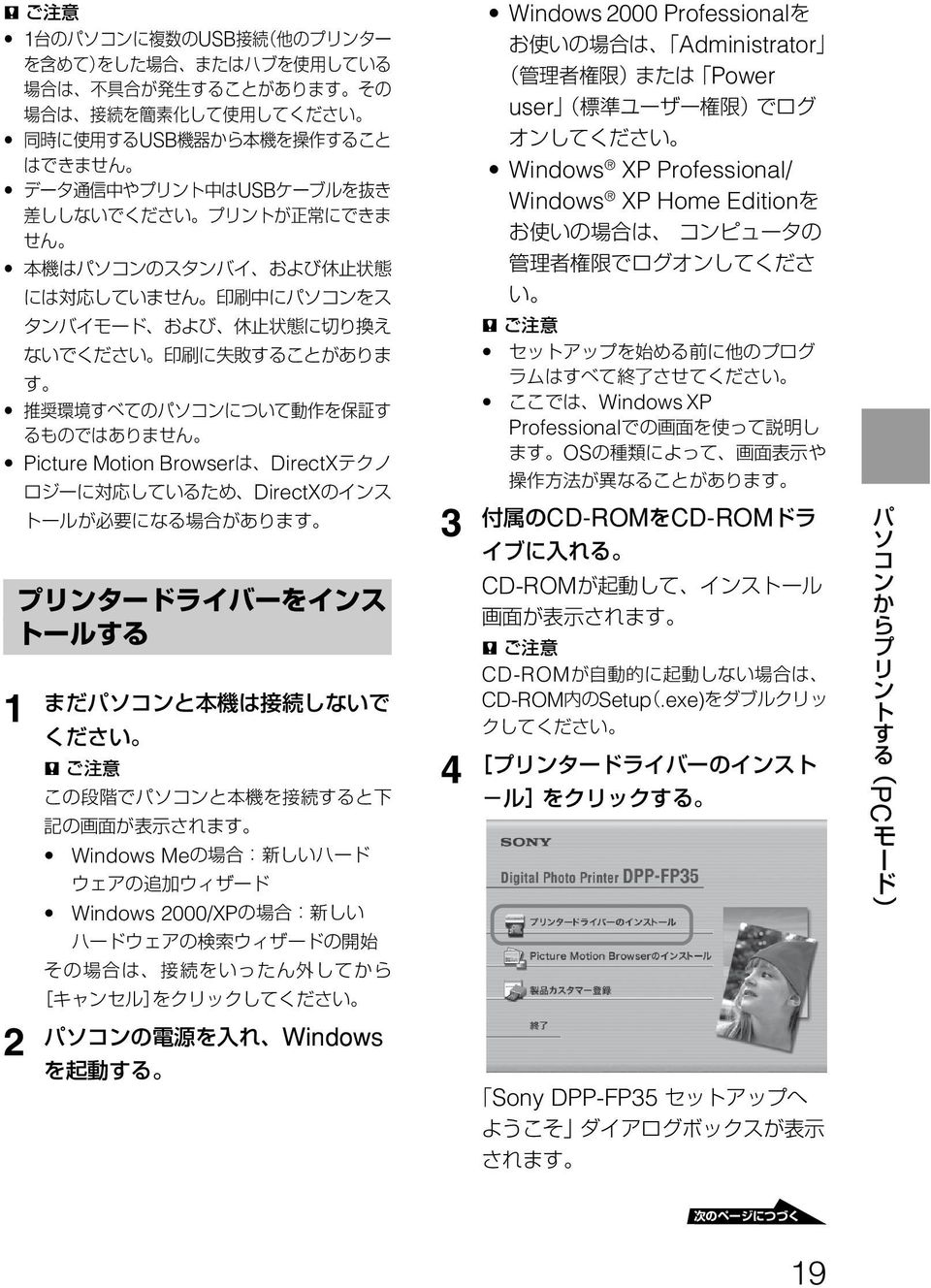 user Windows XP Professional/ Windows XP Home Edition P Windows XP