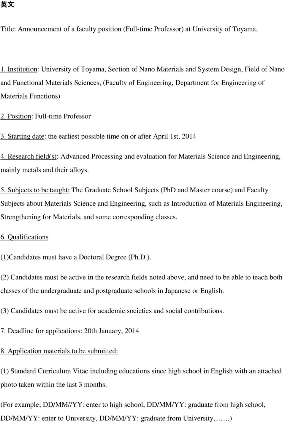 Functions) 2. Position: Full-time Professor 3. Starting date: the earliest possible time on or after April 1st, 2014 4.