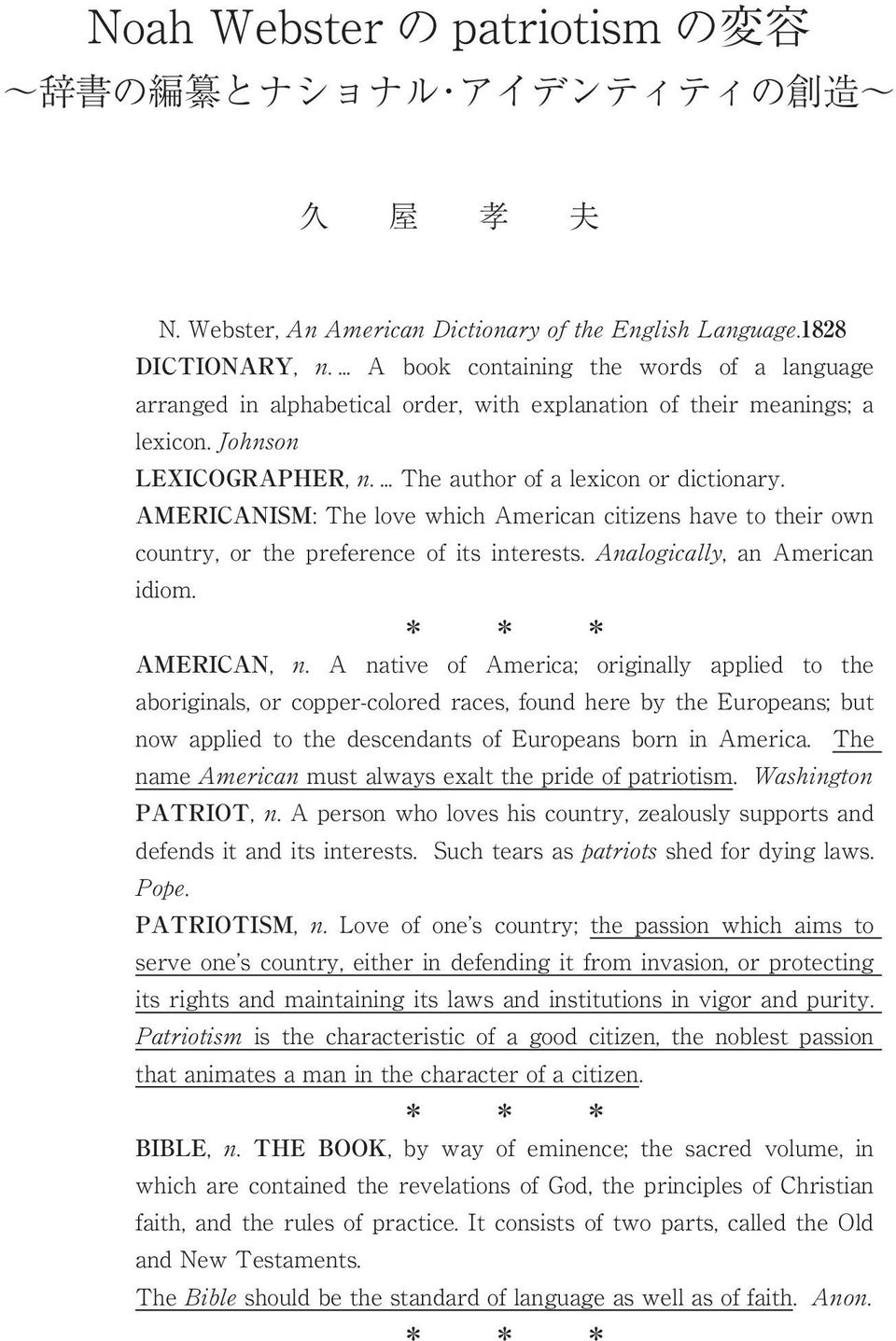 ... The author of a lexicon or dictionary. AMERICANISM: The love which American citizens have to their own country, or the preference of its interests. Analogically, an American idiom.