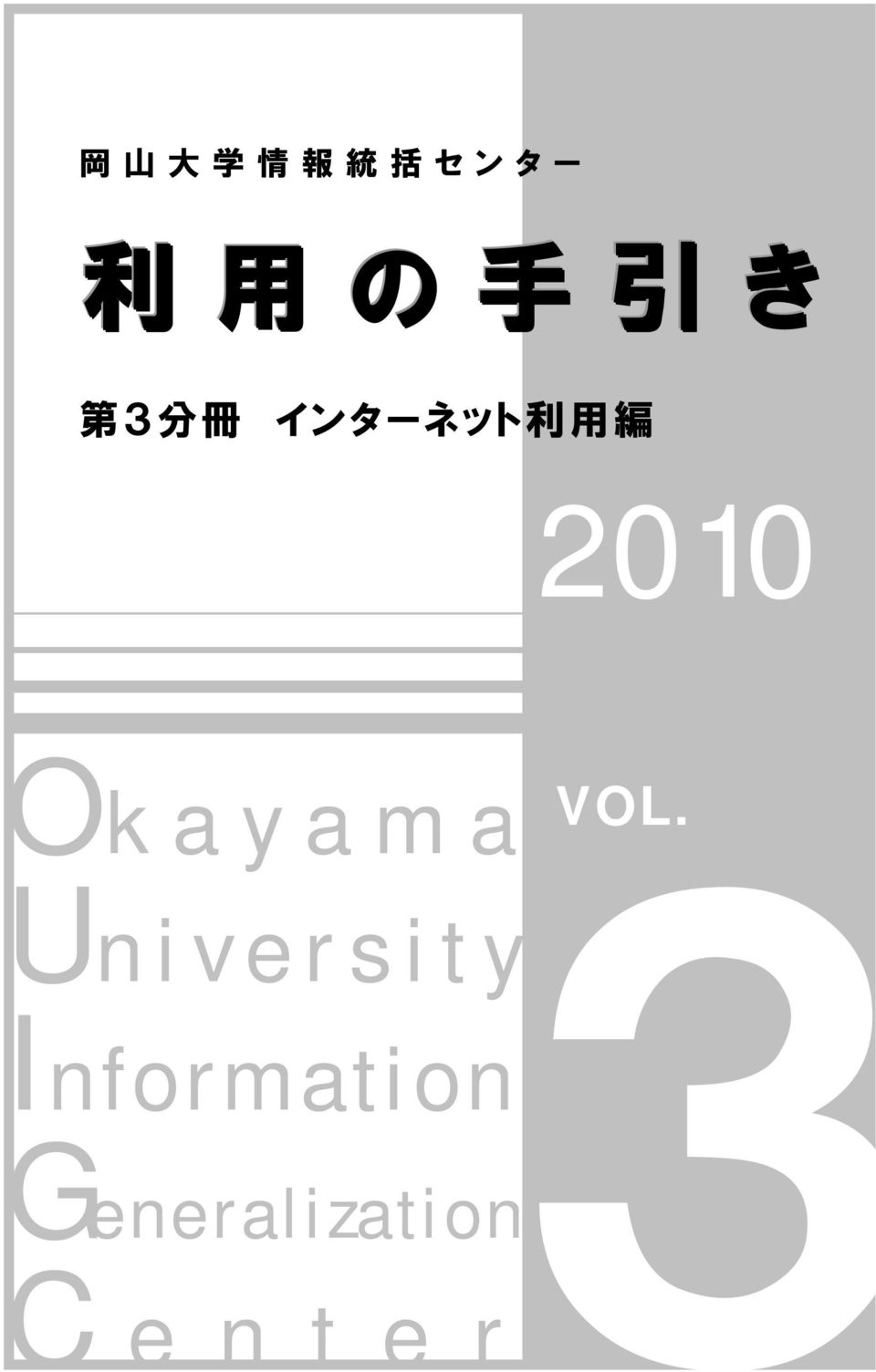 kayama VOL.