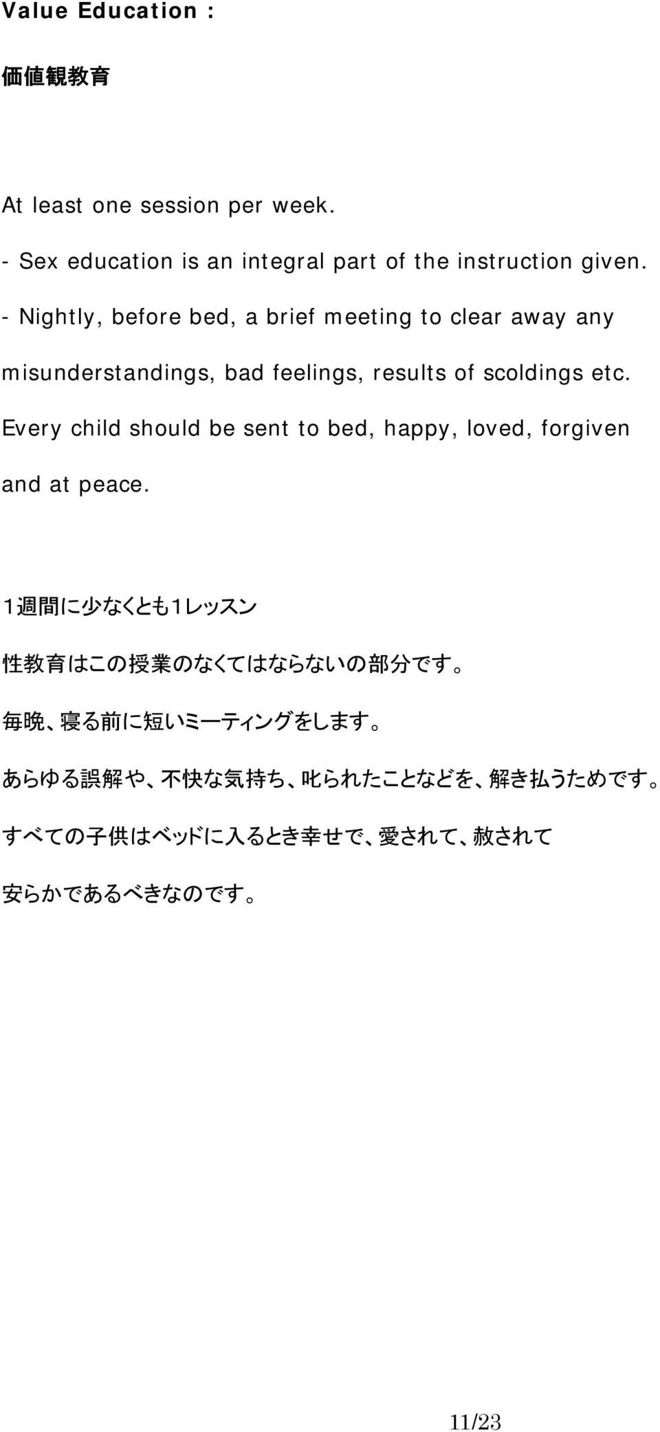 Every child should be sent to bed, happy, loved, forgiven and at peace.