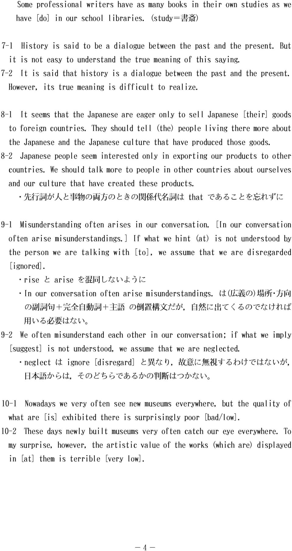 8-1 It seems that the Japanese are eager only to sell Japanese [their] goods to foreign countries.