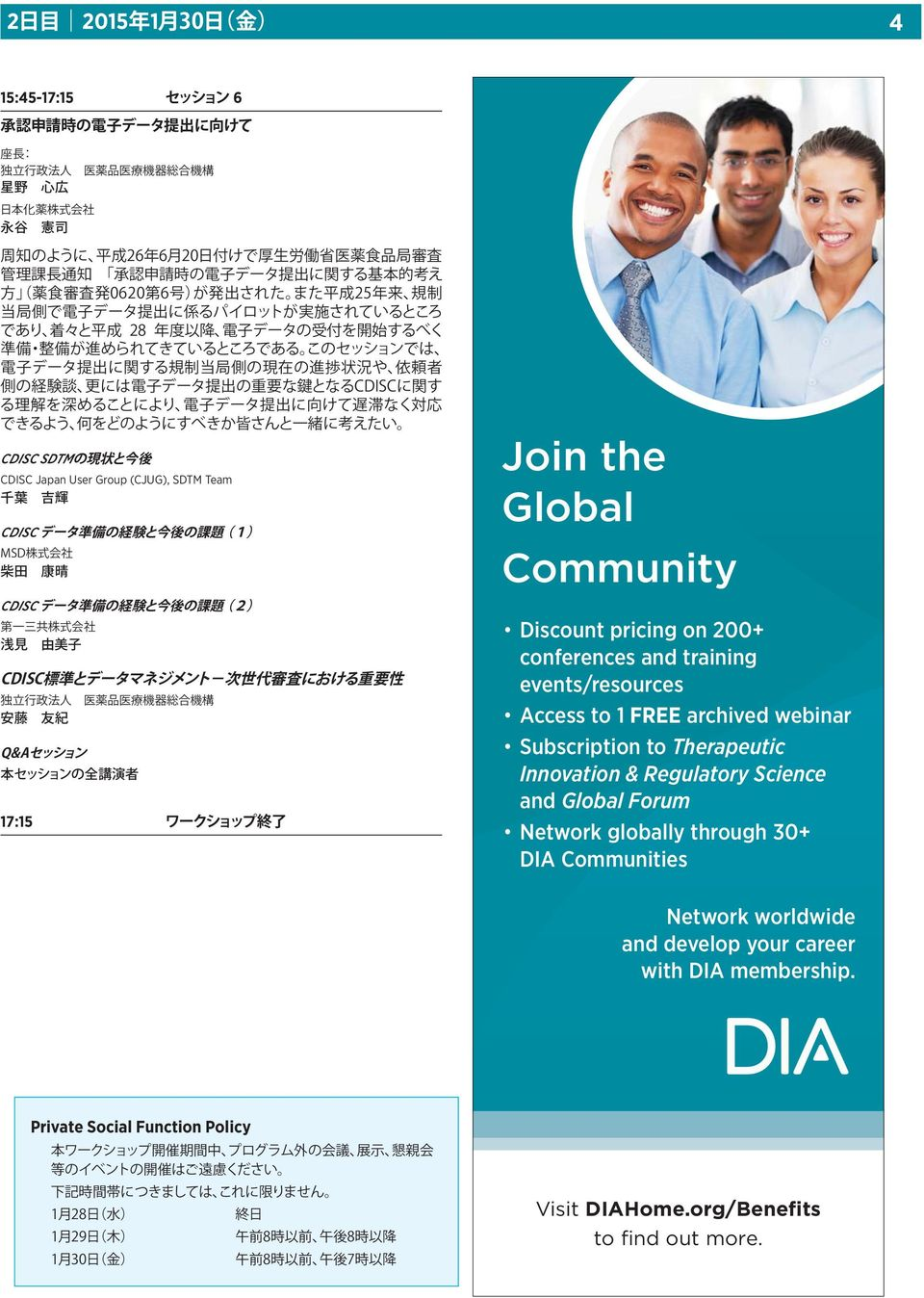 Therapeutic Innovation & Regulatory Science and Global Forum Network globally through 30+ DIA Communities Network