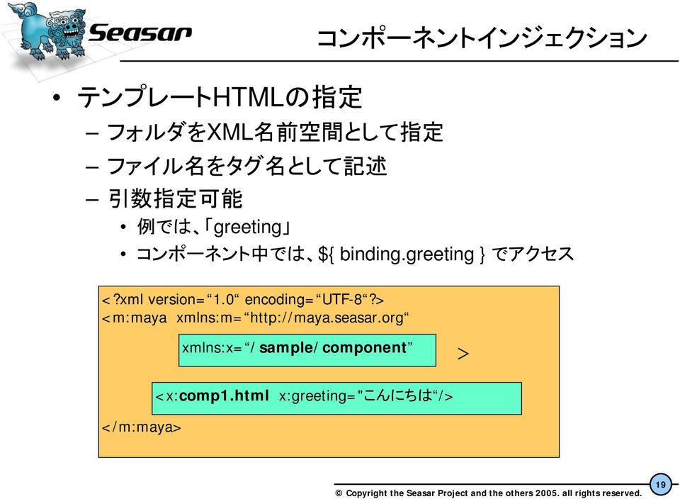 xml version= 1.0 encoding= UTF-8?> <m:maya xmlns:m= http://maya.seasar.